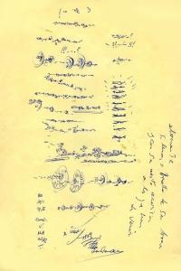 S/T (1989). Tinta sobre papel 31 x 20 cm. Colección particular.